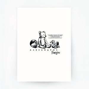 greek-childrens-customised-name-print-bear