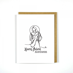 GREEK EASTER CARD JESUS LINE