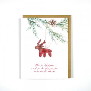 Greek-Christmas-Card4_1800x1800
