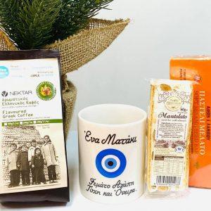 ENA MATAKI COFFEE SET
