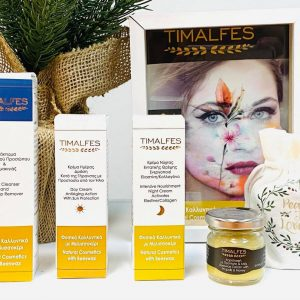 TIMALFES GIFT PACK